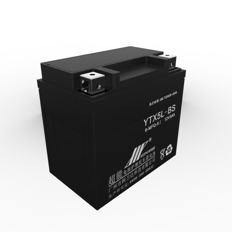 YTX5L-BS阀控式密封免维护启动用铅酸蓄电池摩托车电池