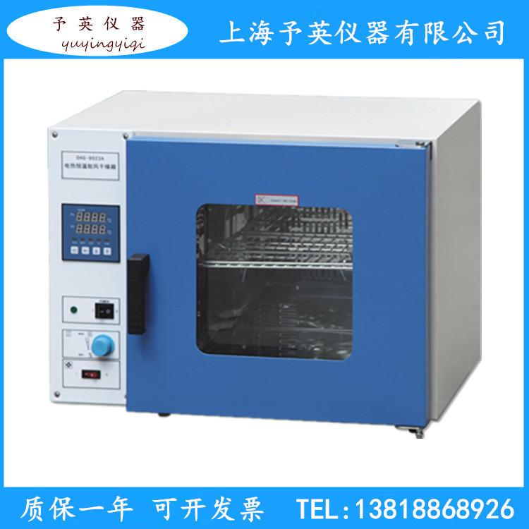 供应一恒DHG9070系列 电热恒温鼓风干燥箱 工业烤箱 烘箱