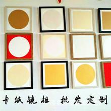 安徽涇縣宣紙卡紙鏡框 畫展書畫培訓班簡易實木卡紙畫框工藝禮品