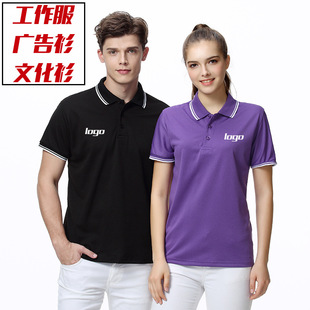 New style short-sleeved thick piqué cotton inter-color lapel overalls custom-made cultural shirt t-shirt printing advertising shirt custom