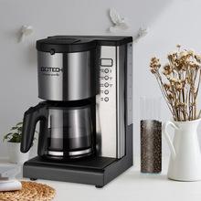 高泰 CM6622T 电子式 家用商用全自动咖啡机 送磨豆机