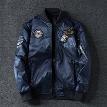 美式双面穿外套男士秋冬飞行员夹克冬季棒球服茄克羽绒棉服潮上衣