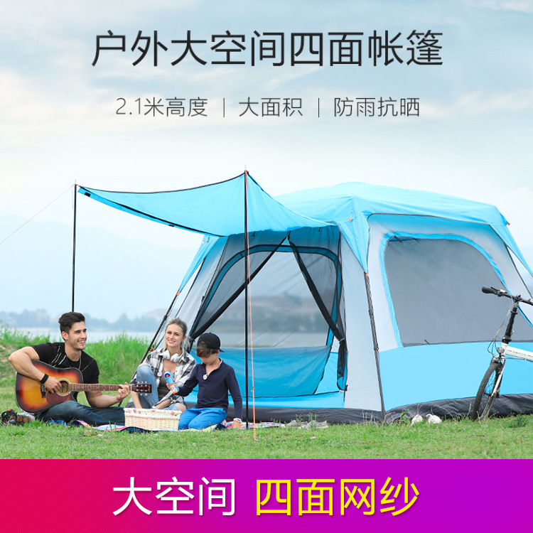 Explorer tent outdoor automatic thickening rain 5-8 people family camping 8-12 people camping tent