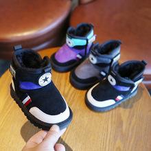 冬季2018新款真皮儿童雪地靴男童防滑保暖宝宝雪地靴韩版女童短靴