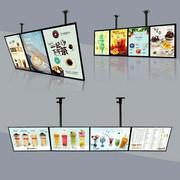 奶茶店LED磁吸灯箱点餐价目表铝合金悬挂 电视超薄灯箱广告牌定做