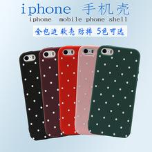韩国波点8p保护套iphonex手机壳女适用?#36824;?s全包软壳i5情侣7plus