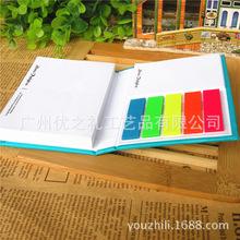 創意記事本 磁性筆記本 彩色便利貼 商務禮品 廣告定制批發logo