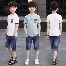 童装男童夏装套装2018新款中大童牛仔儿童短袖两件套休闲韩版潮衣