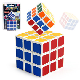 Science And Education Puzzle Third-Order Rubik's Cube Game Racing Mirror Magic Box Children Early Childhood Plastic Toys