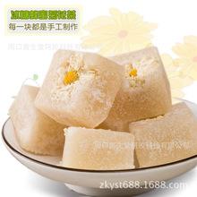 今跃方糖块系列手工生产清肝明目清火菊花冰糖蜂蜜糖块