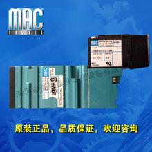 美國MAC高頻電磁閥廠家供貨正品保障,MAC三通、四通和五通高速閥
