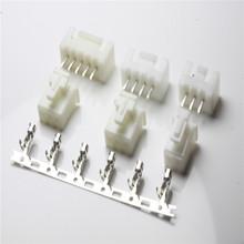 XHB 2.54接插件替代JST XH带扣连接器 电机连接器 冷压端子胶壳端