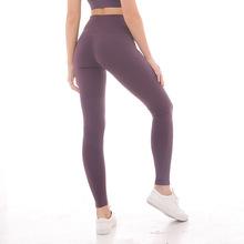 Một thế hệ bùng nổ quần yoga mùa xuân và mùa hè nữ tập thể dục hông tập thể dục skinny skinny eo cao quần yoga Quần thể thao nữ