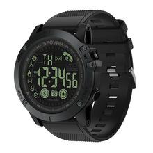 智能手表PR1超长待机跨境爆款IP68计步运动蓝牙智能电子手表厂家
