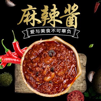 厂家直销25公斤麻辣酱大桶装香辣酱辣椒酱烧烤麻辣烫火锅蘸酱批发