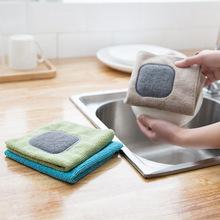 洗碗布厨房抹布家务清洁吸水不掉毛加厚洗碗巾竹纤维清洁巾