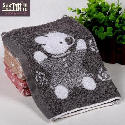 厂家直销纯棉儿童毛巾 股线提熊宝宝童巾深色儿童洗脸巾玺球童巾