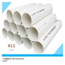 产地货源 地埋排水管 污水管排水管 pvc管 排水管批发 管材塑料