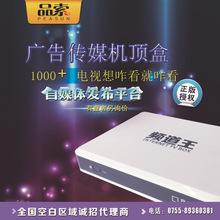 品索 內置無線網絡機頂盒wifi 硬盤網絡播放器 智能電視機頂盒