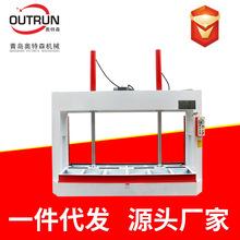 厂家供应木工冷压机 液压式50吨冷压机冷压机100t木工压板机