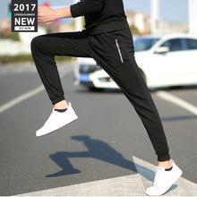 一件代发夏季男休闲运动裤 健身运动男式修身束脚小脚裤 包邮