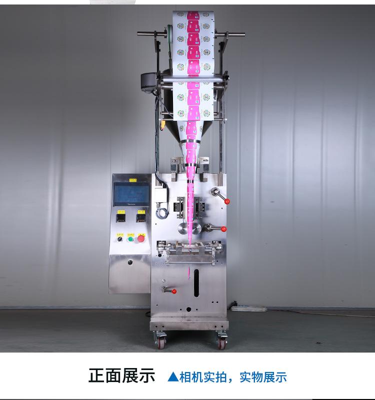 三边封液体竞博JBO(泵体)_08