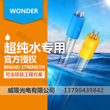 美国wonder-light GPH846T5L/75W 紫外UV杀菌灯管报价包邮