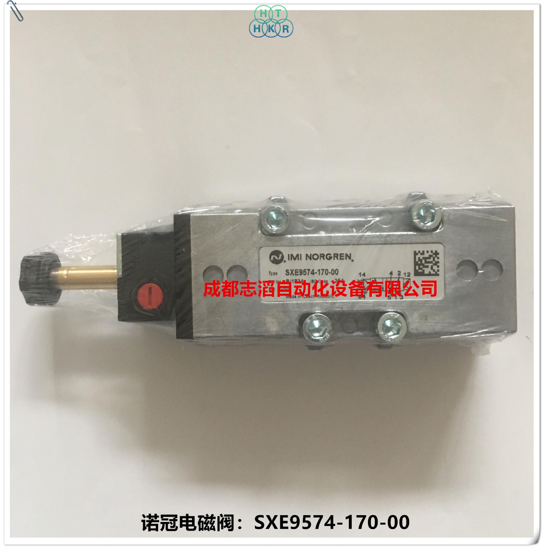 SXE9574-170-00英国诺冠电磁阀IMI电磁阀ISO金属阀芯SXE9574