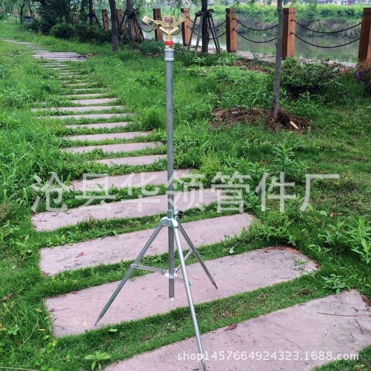 厂家批发喷灌支架立杆组合 镀锌三角支架竖管 灌溉配件