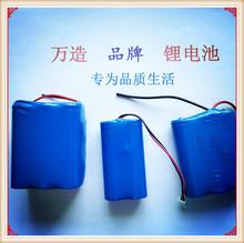定制11.1V鋰電池組12V檢測儀監測儀按摩保健器械聚合物鋰電池組