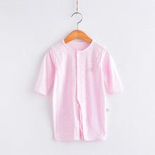 夏季上新婴幼儿长袖哈衣中小童多扣连体衣居家服爬服提花透气批发