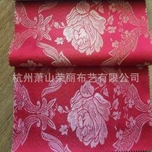 現貨供應紅色花紋復古梭織提花布面料產地貨源直銷各類梭織提花布