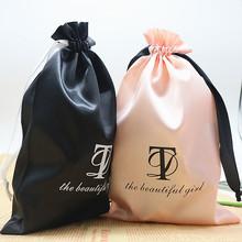 厂家直销网红美体塑身内衣仿丝绸包装袋 环保黑色假发色丁布袋子