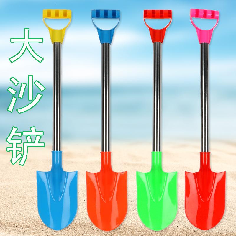 厂价批发儿童不锈钢大号61cm沙滩铲子挖沙铲雪戏水工具园艺玩具小