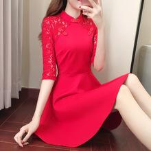 早秋新款女裝2018大紅色連衣裙敬酒服顯瘦回門禮服蕾絲紅裙子高腰