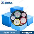 国标铝芯电力电缆yjlv3+2芯系列现货直供 重庆电线电缆生产厂家