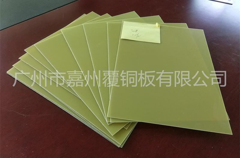 黄色环氧板.jpg