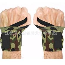 迷彩7款繃帶綁帶護腕舉重護手腕力量訓練助力帶健身亞馬遜主推