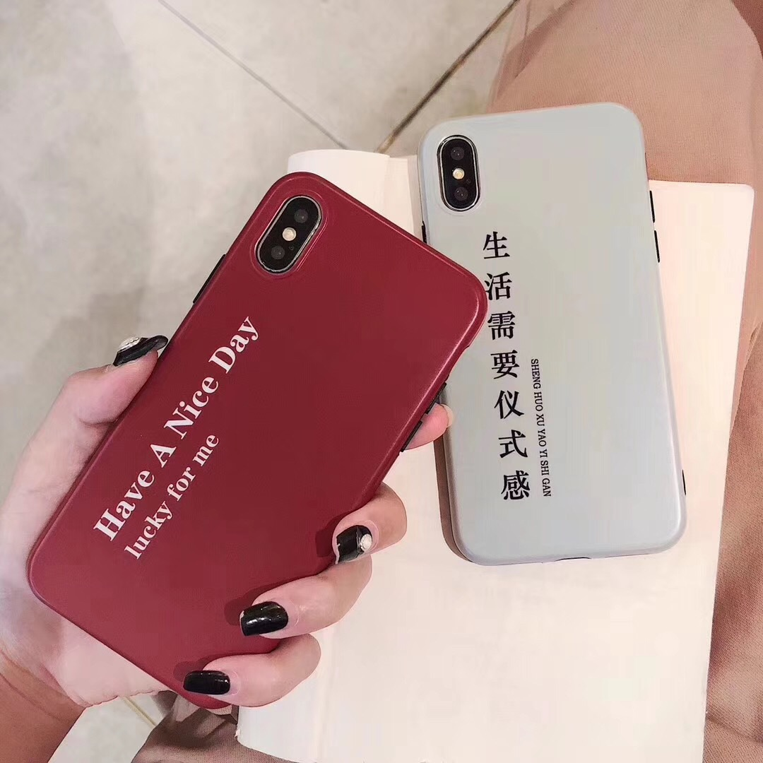 Life needs ritual simple text English applies XR Apple mobile phone protective case iPhone78plus shell tide