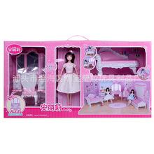 安丽莉甜美家居换装芭芘比娃娃套装礼盒女孩玩具一件代发66020