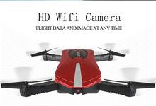 JY018 720P迷你航拍无人机折叠四轴耐摔飞行器 200万摄像儿童玩具