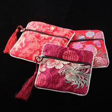 【福袋】复古中国风四方拉链锦缎锦囊 手工流苏手镯袋珠宝首饰袋
