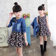 女童牛仔套裙两件套儿童休闲套装2018春装韩版童装批发淘宝一件代