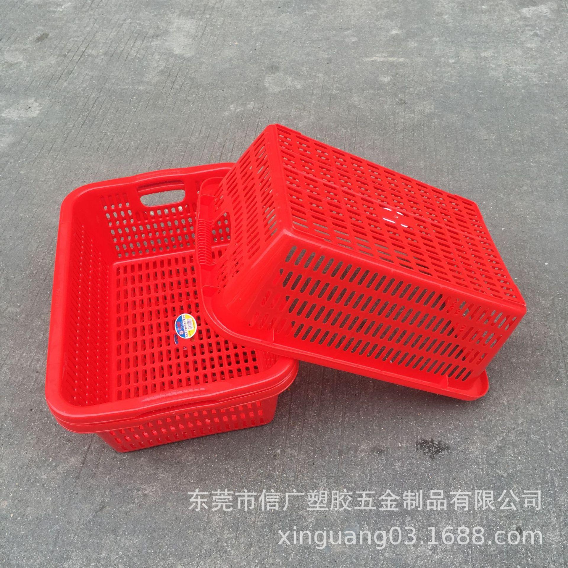 厂家供应广东珠三角塑料方筛 杂物收纳蓝 厨房储物篮水果蔬菜篮子