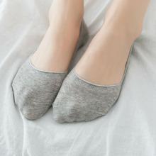 Новые носки летние носки - невидимые носки креативный клей неглубокий и чистый тонкий чулок.