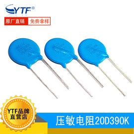 ZOV varistor 20D390K DC withstand voltage 39V pitch 10mm inverter welding repair special resistance