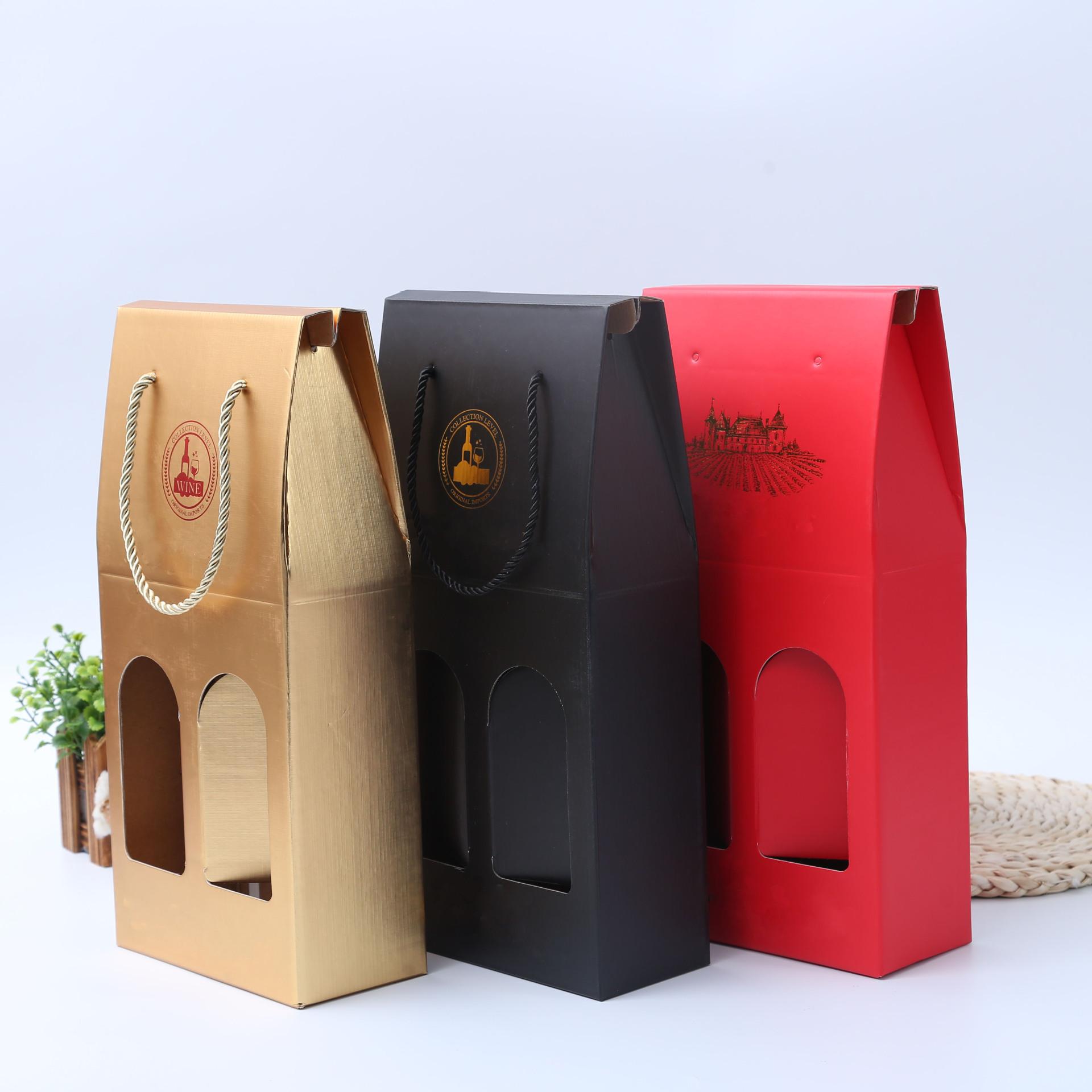 现货高档红酒盒厂家 单双支装葡萄酒包装盒 酒水礼品包装纸盒定做
