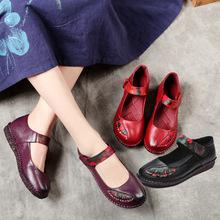2020春季女鞋真皮软底平底拼色中老年民族风浅口磨术贴广场舞女鞋
