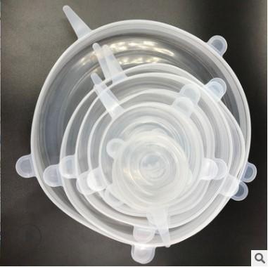 硅胶保鲜万能盖 笑脸圆形拉伸硅胶保鲜盖6件套蔬菜水果保鲜膜碗盖