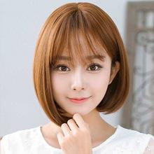Tóc giả nữ thời trang, dáng ngắn trẻ trung, phong cách Hàn